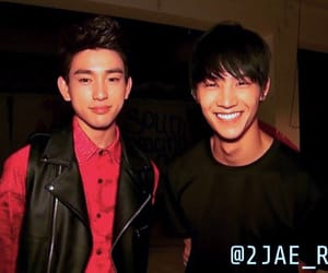 JB, 진영, and park jinyoung image