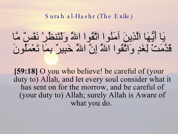 allah, islam, and القرآن الكريم image