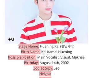 txt and hueningkai image