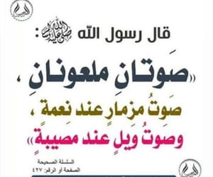 جمعة مباركة, سورة الكهف, and رسول الله image