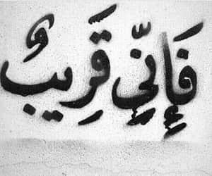 القران الكريم, ﺍﻗﺘﺒﺎﺳﺎﺕ, and بالعربي image