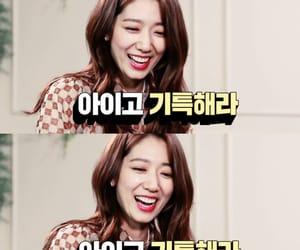 beautiful, pretty girl, and korean style image