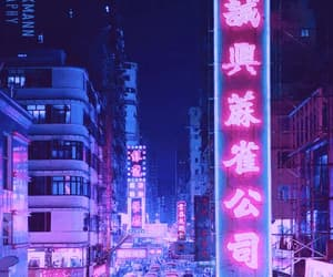 8bit, neon, and purple image