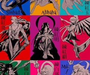 Sinbad, morgiana, and magi image