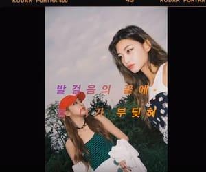 shaun, korean song, and way back home image