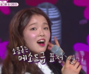 lq, seunghee, and oh my girl image