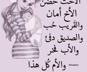 Image by ¸.•♥•.¸¸.• الحمدلله •♥•.¸¸.•♥•.¸