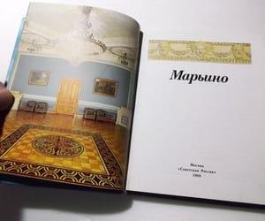 vintageremembrance, mariino palace, and etsy image