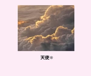 clouds, japanese, and pink image