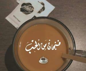 coffee, تصوير, and صباحيات image