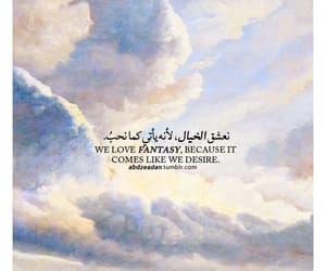 arabian, arabic, and ﺍﻗﺘﺒﺎﺳﺎﺕ image