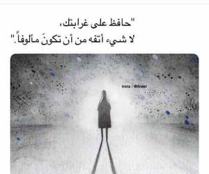 اعجبني, ﻋﺮﺑﻲ, and عبارات image