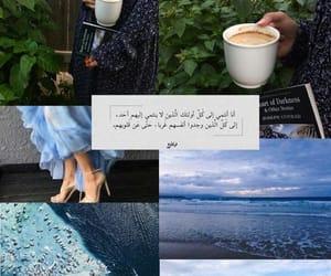 ﺑﺤﺮ, قهوة, and ازرق image