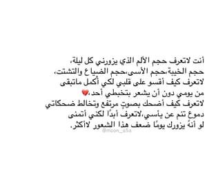 حزن حزين حزينة image