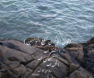 Image by Hanoo Alkalad