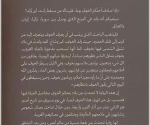 مما قرات, كتّاب, and رواية image