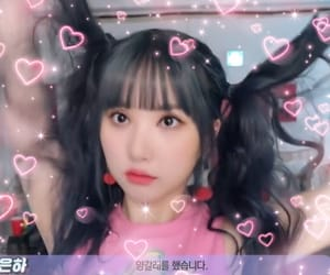 core, softcore, and sowon image