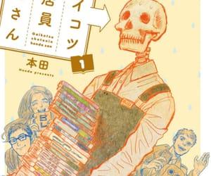anime, funny, and skeleton image