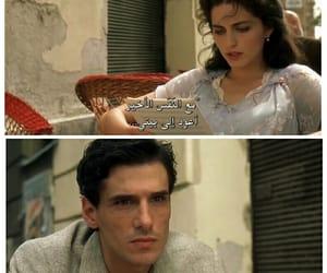 arabic, ﻋﺮﺑﻲ, and اقتباسً image