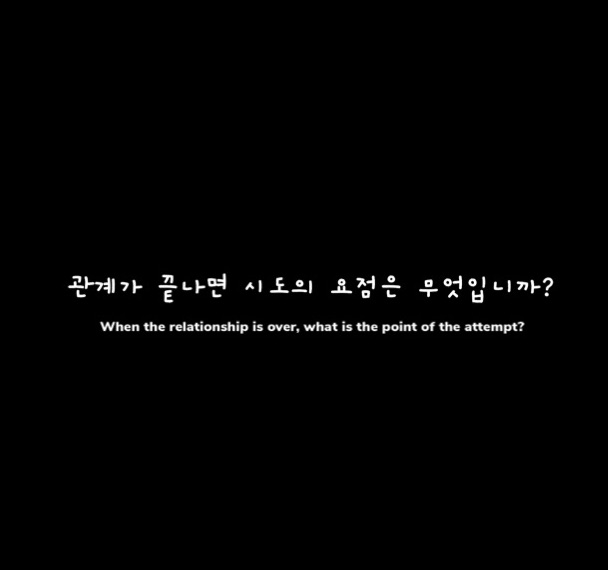images about korean english sad quotes on we heart it see