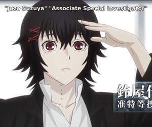 anime, anime boy, and suzuya juuzou image