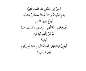 ﺍﻗﻮﺍﻝ, تصاميمً, and كتابيات image