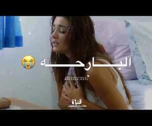 video, حزنً, and ياسر عبد الوهاب image