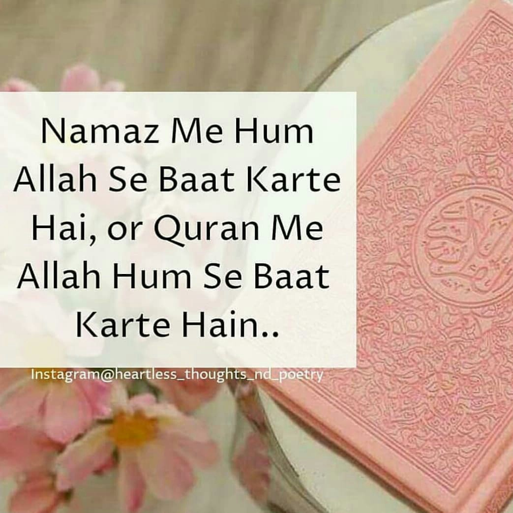 200 Images About Urdu Quotes On We Heart It See More About