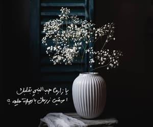 محمد صلى الله عليه وسلم, الصلاة على النبي, and يوم الجمعة image