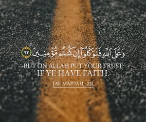 islam, quran, and reminders image