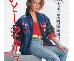 80s style, aesthetic, and celebrity image