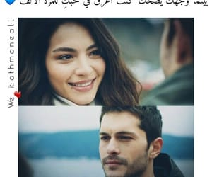 couple, حُبْ, and dzair image