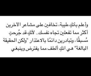 مبعثرات and حواء image