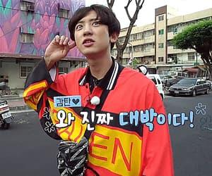 exo, park chanyeol, and gif image