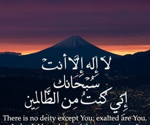 allah, quotes, and quran image