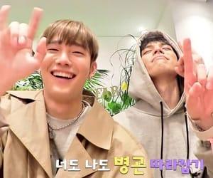 seunghun and byounggon image