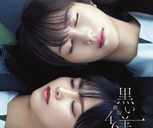 欅坂46, keyakizaka46, and 土生瑞穂 image