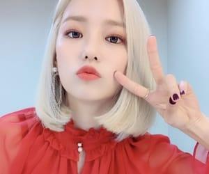 clc and yeeun image