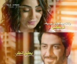 احَبُك, حب قصه عشق, and حزين احاسيس مشاعر image