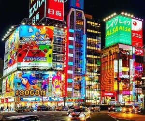 japon, tokyo, and tokyo by night image