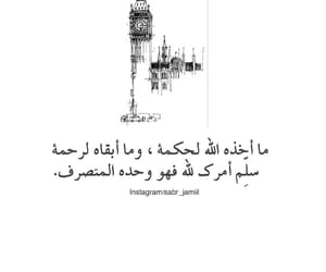 islam, الله, and دُعَاءْ image