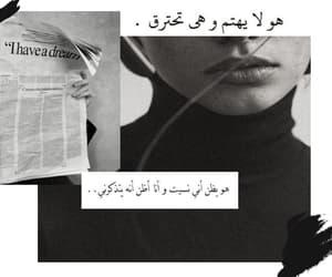 Image by maryam