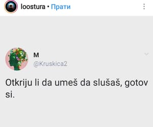 balkan, tviter, and mudrolije image