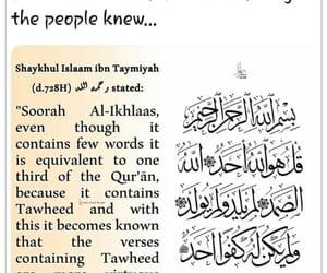 Iman, dawah, and aqeedah image