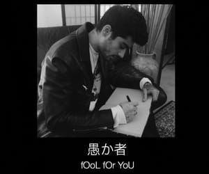 1d, zayn, and fool for you image