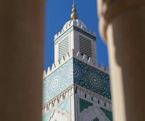 allah, islam, and mosque image