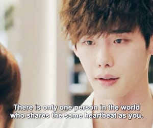 asian, quotes, and lee jong suk image