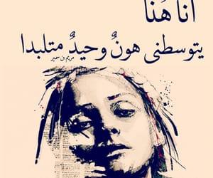 f4f, فصحى, and وحيد image