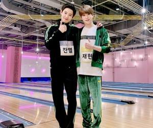 jaehyun, chanyeol, and exo image