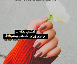 flowers, friend ship, and اضافر image
